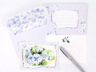 額紫陽花のコットン紙レターセットの画像