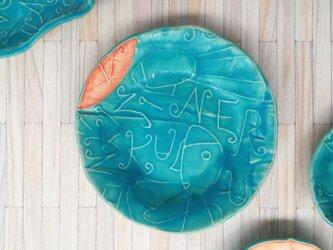 明るく、楽しく、美味しく!トルコマット取り皿2 ターコイズブルーの画像