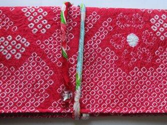 4857 絞りの羽織で作った和風財布・ポーチ #送料無料の画像