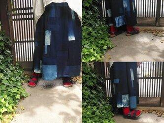 コロナにまけるな☆藍染パッチスカート☆心にも身体にも優しく楽しくおとなスカートの画像
