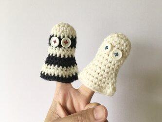 finger puppet 2の画像