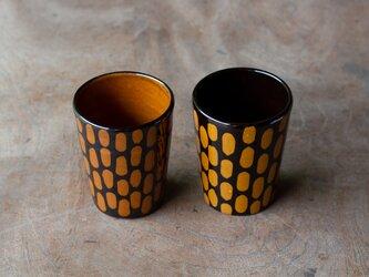 飴釉 フリーカップ AJIROの画像