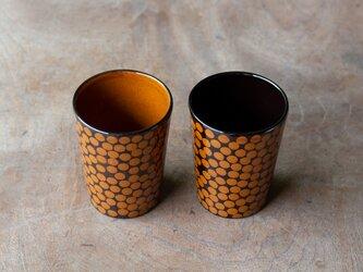 飴釉 フリーカップ HACHINOSUの画像