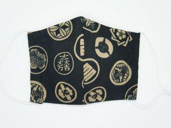 【ダブルガーゼの立体布マスク】《子ども用》戦国家紋柄・黒の画像