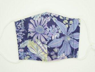 【ダブルガーゼの立体布マスク】《子ども用》花柄・ネイビーの画像