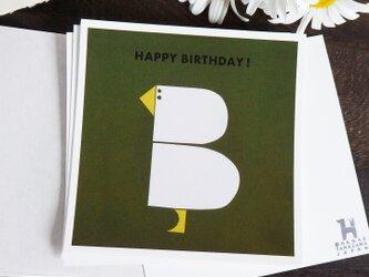 封筒付き正方形カード『HAPPY BIRTHDAY!』5枚セットの画像