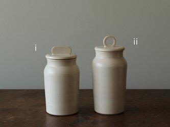 蓋付き瓶-ⅰの画像