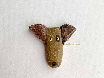 クスノキのブローチ *ぶち犬* の画像