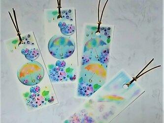雨傘と紫陽花の栞(しおり) パステルアートのブックマークの画像
