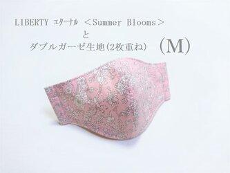 横顔キレイなガーゼ立体マスク*Mサイズ*(リバティ・サマーブルース・5重ガーゼ)の画像