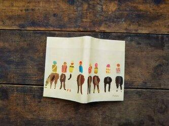 絵本なブックカバー『出走前』の画像