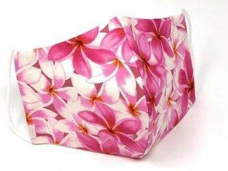 ハワイアン ファブリック ファッション・3Dマスク(扇型) プリメリア ピンク Mサイズの画像