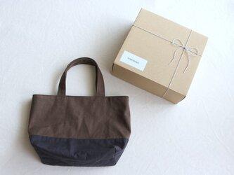 贈り物用に★コーヒー×チャコールグレー 浜松産帆布使用トートSの画像