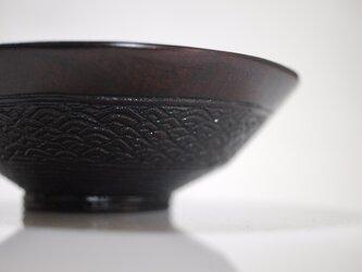桑の平茶椀の画像