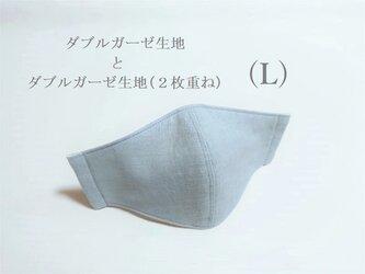 横顔キレイなガーゼ立体マスク*Lサイズ*(ペールブルー・6重ガーゼ)の画像