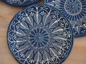 青いお皿(中2)の画像