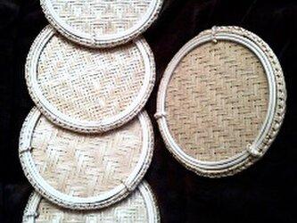 網代編みコースター(5枚1組・模様違い)の画像