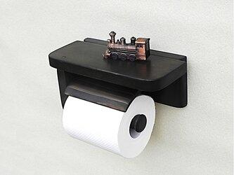 木製トイレットペーパーホルダーVer.5S(ウォルナット)の画像