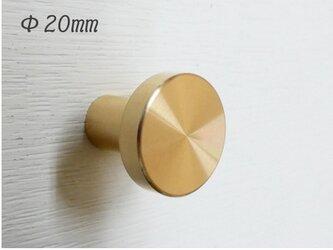 【コロナ対策】Φ20㎜ 真鍮無垢 アンティーク  Simple ツマミ / 取手 通販 引き出し 机 チェスト ドレッサーの画像