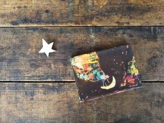絵本なブックカバー『オーロラ王子と月』の画像