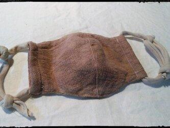 茜+野草染め オーガニックコットンマスクの画像
