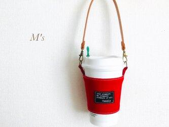 【レッド】夏 お洒落に可愛く持ち歩き♪M'sのドリンクホルダー(持ち手付き)リューザブルカップの画像