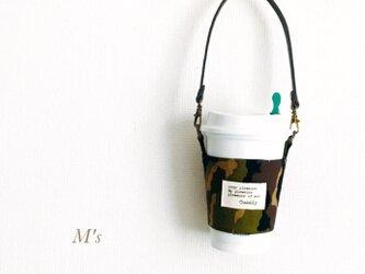 【迷彩】夏 お洒落に可愛く持ち歩き♪M'sのドリンクホルダー(持ち手付き)リューザブルカップの画像