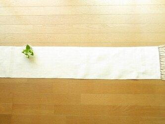 5)真っ白の麻(ラミー)の手織りテーブルセンターの画像