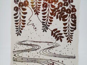 ギルディング和紙葉書 藤 黄混合箔の画像