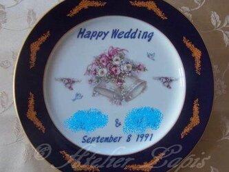 Wedding メモリアル瑠璃プレート (オーダーメイド)の画像