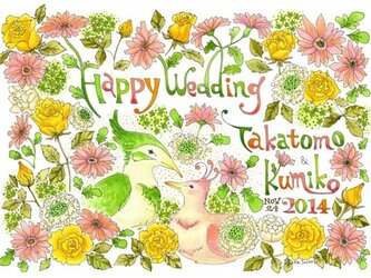 Wedding bordの画像