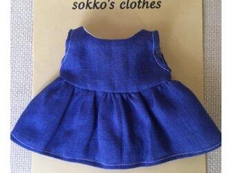 sokko's Dress 明るいブルーのワンピースの画像