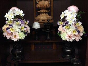 仏花   真珠の涙    令和(1対)  (造花、仏壇、お供え、お盆、お彼岸)の画像