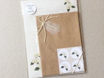 白い紫陽花のレターセットの画像