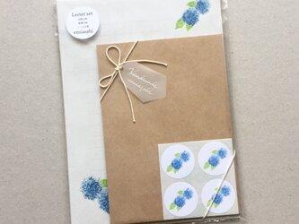 青い紫陽花のレターセットの画像