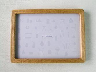 賞状額R(A4) | ナラ No8の画像