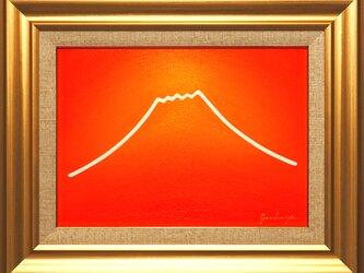 ●『朱色に染まる開運富士山』●がんどうあつし油絵F4号額縁付赤富士縁起物新生活の画像