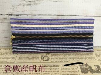 倉敷帆布使用   ペンケースの画像