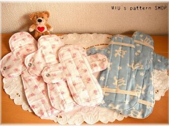 布ナプキンの型紙・作り方 29種類の画像