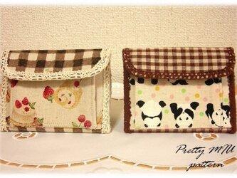 簡単に作れる!二つ折り財布の型紙の画像