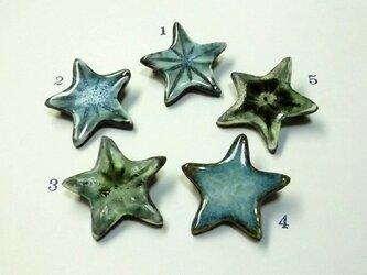 星々陶ブローチ No.2,3,5の画像