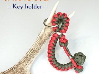 キーホルダー バッグチャーム パラコード パラシュートコード ロープ アウトドア 手編み ハンドメイドの画像