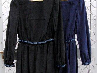 ⑫ la robe velous[ネイビー]の画像