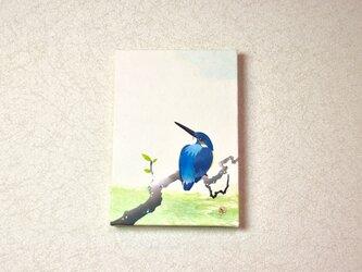 和紙貼り絵原画【翡翠】-サムホールサイズの画像