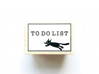 ツメサキラボの手帳用スタンプ「猫のTODOリスト」の画像