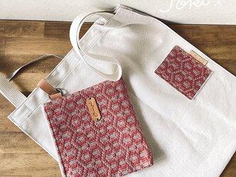 手織りエコポーチ レッドの画像