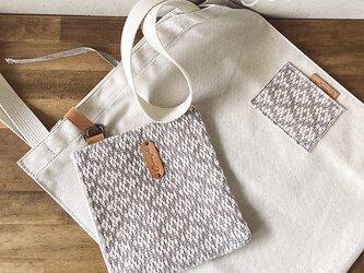 手織りエコポーチ グレーNO2の画像