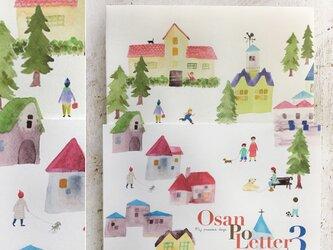おさんぽレター3 ポチ袋付きセットの画像