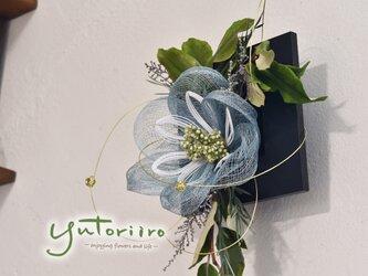 【和ごころ】シナマイと水引のお花のオリエンタルフレームの画像