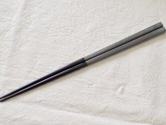 【受注制作】ハーフ塗り箸・黒<21cm or23cm>の画像
